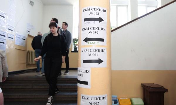 Горанов изчетка Борисов: Подценяват го и той се появява