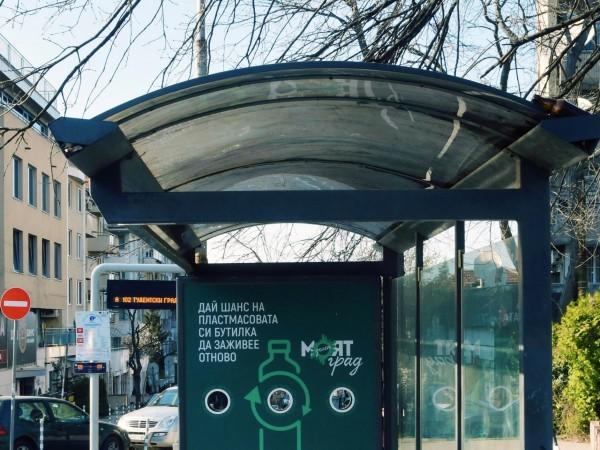 Столична община обмисля да постави охладителна система по спирките на