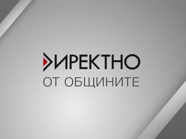 """Няколко месеца преди местните избори предаването """"Директно"""", с водещ Димитър"""