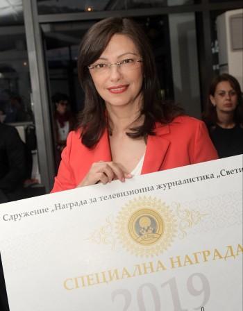 Приз за телевизионна журналистика за Bulgaria ON AIR