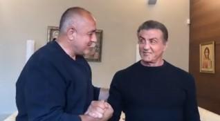 Резултат с изображение за Бойко Борисов прие в Министерски съвет Силвестър Сталоун