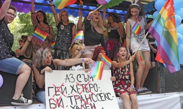 НФБС зове: Спрете София прайд, натрапва се агресивно малцинство!