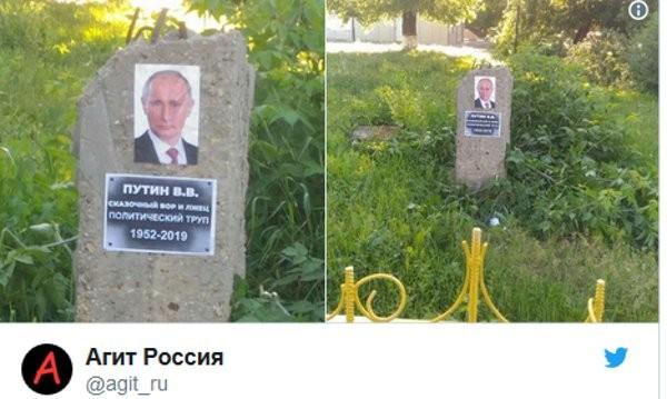 """В Русия цяла пролет поставят """"надгробни плочи"""" на Путин"""