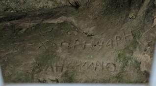 Българските крепости: Подвигът на Боженица