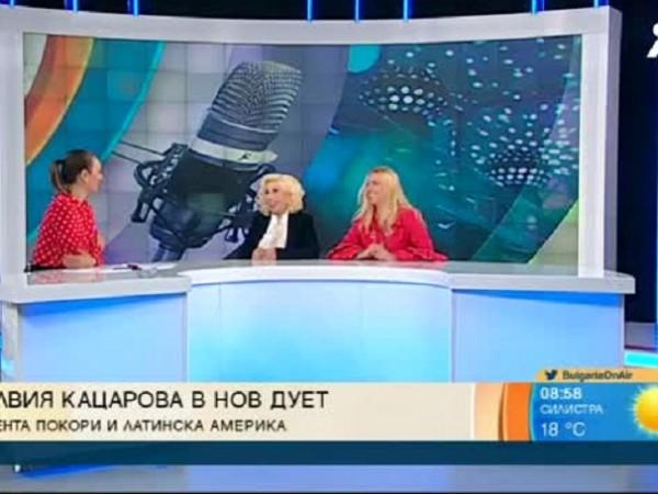 Една от звездите на българската музикална сцена - Силвия Кацарова,