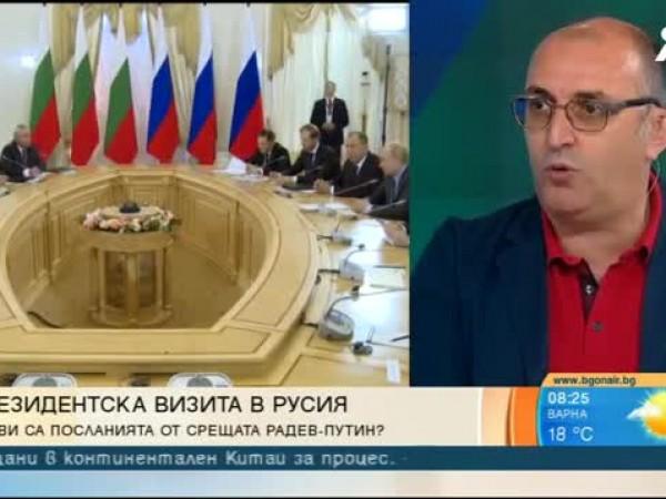 Българският държавен глава Румен Радев изнесе реч след руския президент