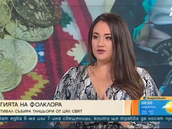 """Петото издание на международния танцов фестивал """"Хоро край Пирина"""" събира"""