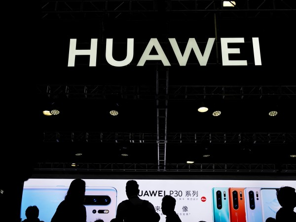 Китайската компания Huawei Technologies Co Ltd ще се нуждае от