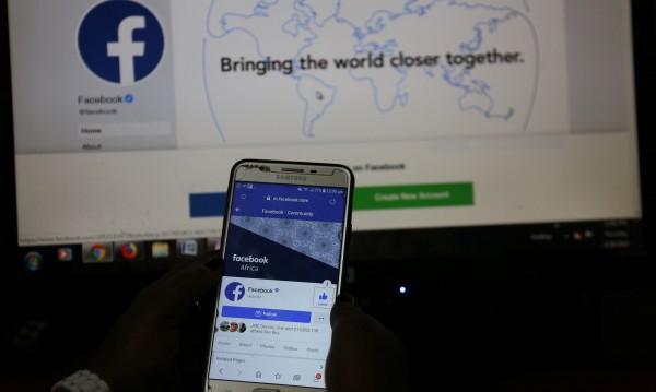 Възможно ли е? 30% от българите никога не са използвали интернет