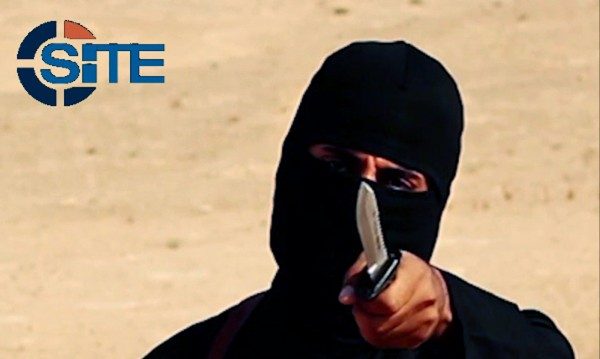 """От Лондон до Сирия: Историята на """"Бийтълс"""" на Ислямска държава"""
