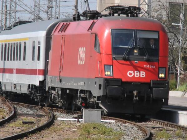 БДЖ пуска в продажба билетите за влака 15 дни преди