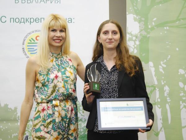 Две от дружествата на ЧЕЗ в България грабнаха Зелените Оскари