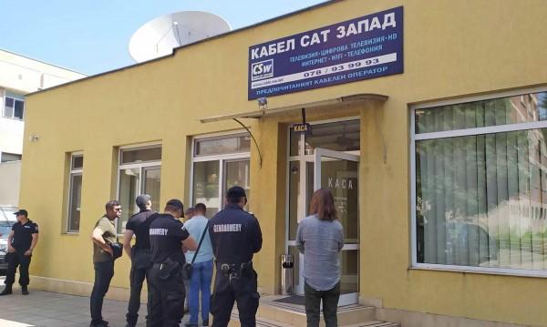 ГДБОП нахлу в офиси на кабелни телевизии в страната