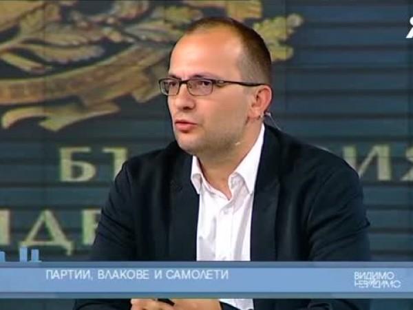 """""""България, като член на ЕС и НАТО, може да си"""