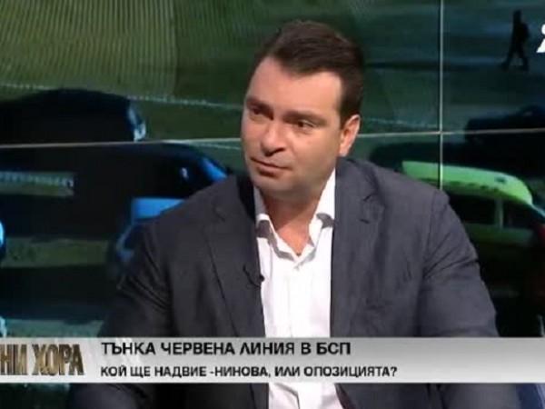 Шефът на столичните социалисти Калоян Паргов категорично заяви, че няма