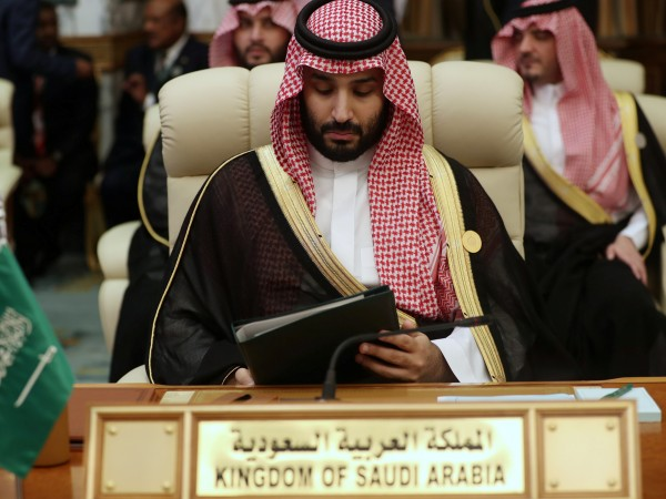 Престолонаследникът на Саудитска Арабия принц Мохамед бин Салман Ал Сауд