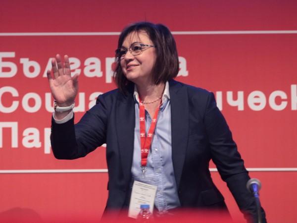 Корнелия Нинова не подава оставка като лидер на БСП. Това