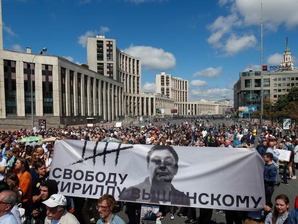 За пореден път в Русия се проведе демонстрация в подкрепа