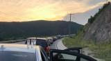 Като граница между Руанда и Уганда – 7 км блокада на Маказа