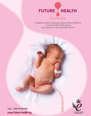 По-малкото раждания правят съхранението на стволови клетки все по-важно решение