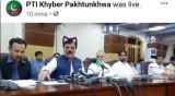 Заради Facebook: Пакистански министър се превърна в... коте