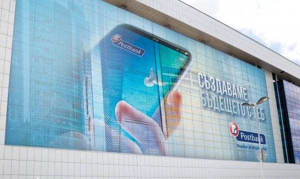 Пощенска банка изкупи акциите на Банка Пиреос България