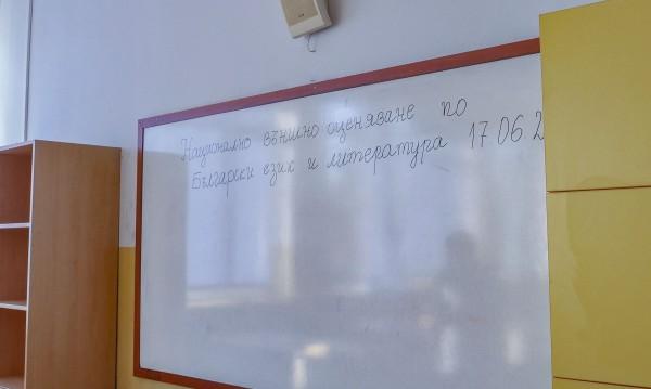 """Бай Ганьо и """"Виената"""" също част от матурата за 7 клас. Кой е Георги Русафов ?"""