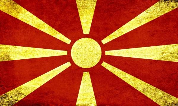 Атака от Северна Македония: Искат да се извиним за клане от 1943 г.