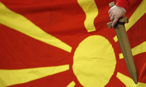 От Скопие: Какво получаваш, като изкъпеш българин?
