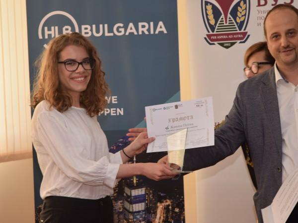 Петима студенти спечелиха парични награди, стажове и стипендии за обучение