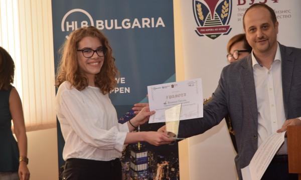 """Студенти от България и чужбина бяха отличени в националния конкурс """"Млад одитор"""" 2019 г."""