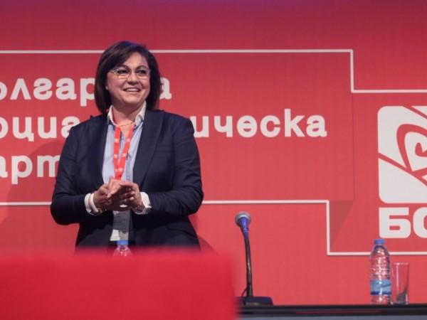 Соцлидерката Корнелия Нинова отговори на днешната реплика на премиера Бойко
