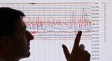 Двама загинаха и 19 са ранени при силно земетресение в Китай