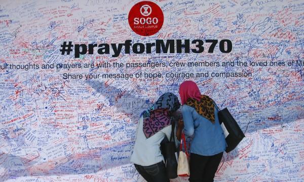 Пилотът на изчезналия MH370 декомпресирал кабината и разбил самолета?