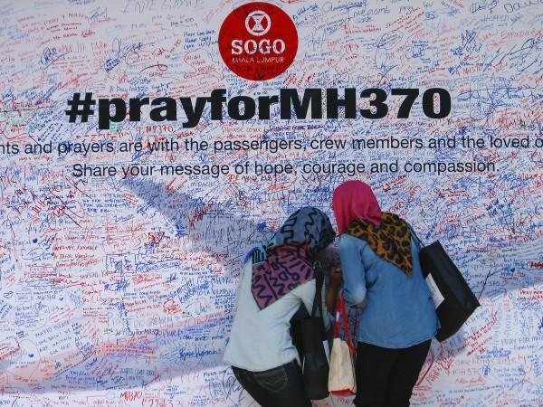 Нова версия се появи за съдбата на изчезналия малайзийски самолет