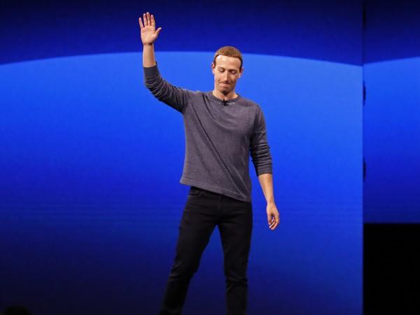 След месеци спекулации и течове на информация, технологичният гигант Facebook