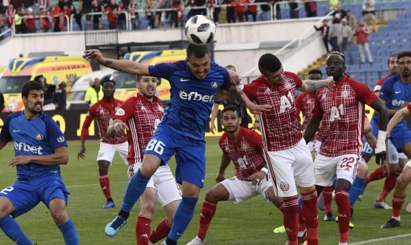 Словаци за Левски, черногорци за ЦСКА на старта на Лига Европа