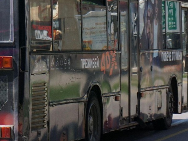 300 лева глоба отнесе превозвач от градския транспорт в Пловдив,