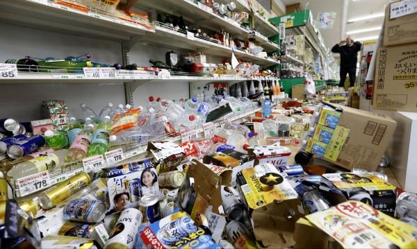 Десетки пострадали при силно земетресение в Япония