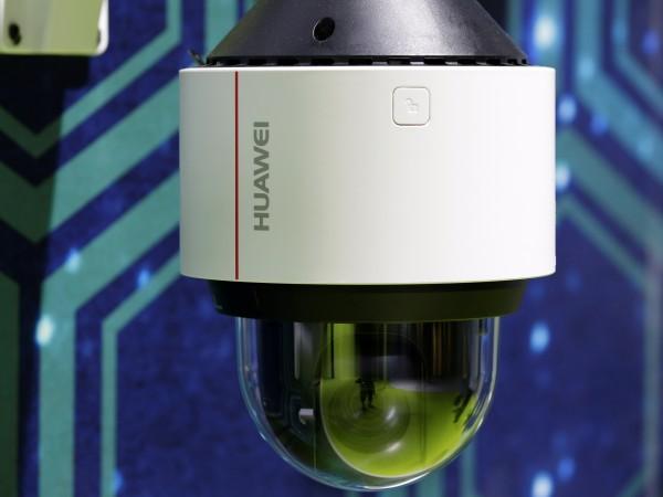 Специални камери на Huawei, които разпознават лица, скоро може да