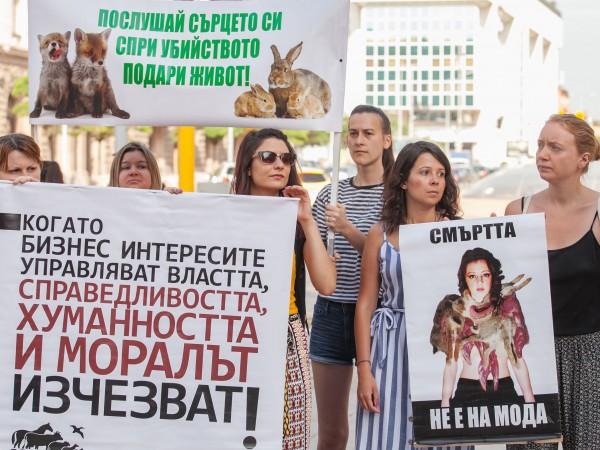 """С лозунг """"Още една година смърт"""" излязоха граждани на протест"""
