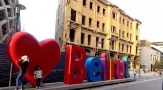Туризъм в Ливан: За три визи и три по 39 евро, които не ни спестиха