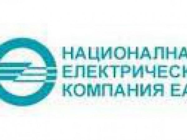 Изпълнителният директор на Националната електрическа компания (НЕК) Петър Илиев е