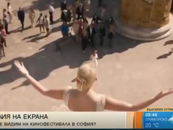 """София е домакин на четвъртото издание на """"Фестивал на италианското"""