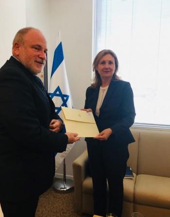 Румяна Бъчварова вече е посланик в Израел