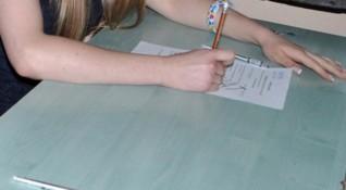 Образование по български: Подготовка за зубрачи