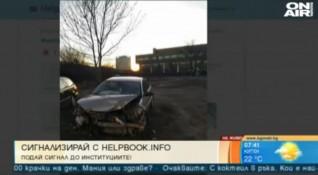 14 хил. трошки в София, паркоместа липсват. Но и не може да се махнат бързо!