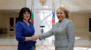 Караянчева: Русия е важен партньор в енергийната сфера