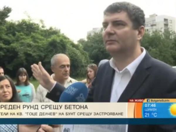 """Жителите на квартал """"Гоце Делчев"""" в София излязоха на протест"""