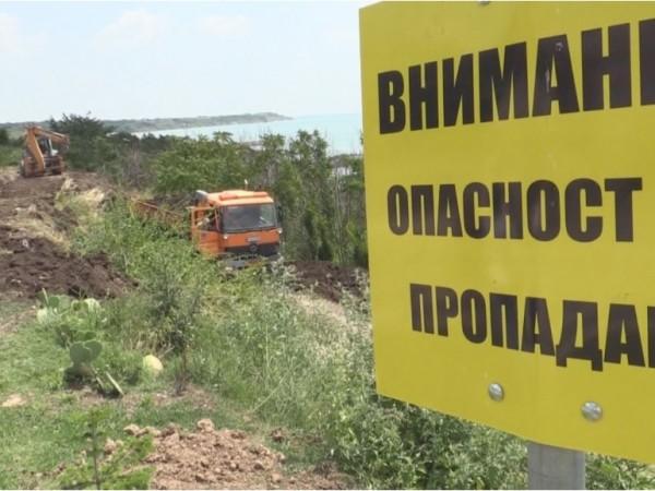 "Свлачище в бургаския квартал ""Сарафово"" притеснени жителите, че къщите им"